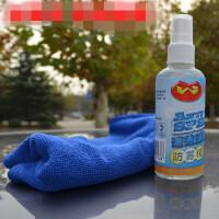 防雾剂汽车用长效雾清车窗挡风玻璃浴室去雾剂除雾剂玻璃清洁剂SN5878