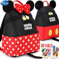 迪士尼幼儿园书包 男童女童小孩1-3-5岁宝宝学前班儿童双肩背包6