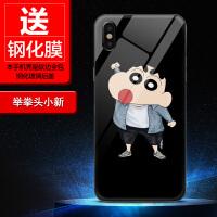 蜡笔小新iphone x手机壳卡通动漫插画苹果xs max玻璃xr保护套镜面苹果XR全包软边xs