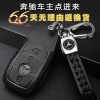 奔驰汽车真皮钥匙套E级C级C200LCLA220男女GLA200套GLC260 钥匙包