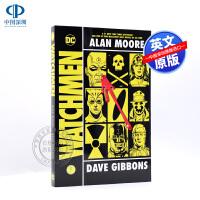 现货守望人 守望者 漫画小说 Watchmen 英文原版 DC超级英雄漫画书 英国漫画家艾伦摩尔 Alan Moore