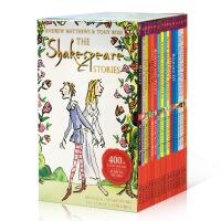 【全店300减110】英文原版小说 The Shakespeare Stories 莎士比亚全集16册套装 儿童版 儿童章节小说书 中小学英语阅读提升
