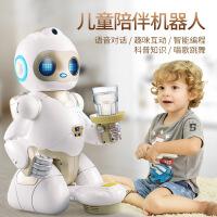 ?高科技智能家居声控扫地吸尘机器人儿童语音对话遥控早教玩具男孩抖音同款玩具 SMART小佳 官方标配充电版