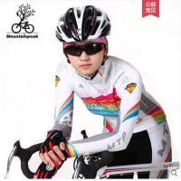 休闲户外运动服长袖套装长裤自行车服女骑行装备女款骑行服