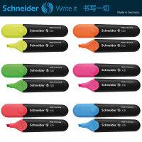 德国进口 Schneider施耐德 JOB 150荧光笔 防水防光 色彩纯正