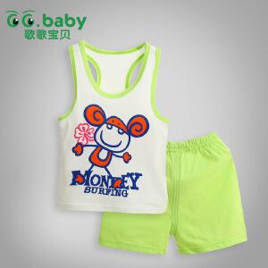 歌歌宝贝夏季宝宝新款套装婴儿背心短裤套装背心印花套装外出服上衣裤子
