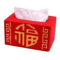 3D十字绣套件立体绣毛线绣纸巾盒抽纸盒字DIY客厅新款 加粗毛线-300黑底红福 已裁剪 买2件及以上送剪