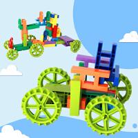 萌味 儿童玩具 拼搭拼插积木塑料加厚3-6周岁儿童益智玩具建构拼装玩具男孩宝宝积木