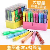 晨光儿童水彩笔36色套装幼儿园可水洗彩色画笔24色印章水彩笔