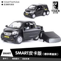 奔驰smart皮卡仿真合金车模六轮玩具车儿童声光回力玩具汽车模型