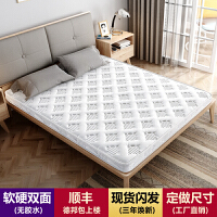 儿童椰棕床垫棕垫乳胶1.2米1.5m上下床折叠1.8硬棕榈垫子薄款定做