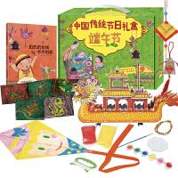 中国传统节日礼盒・端午节