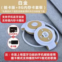 优品 蓝牙耳机迷你无线耳塞运动跑步车载通用 适用于vivo NEX/X21/X9s +8G内存卡+读卡器 官方标配
