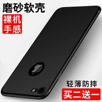 苹果6/7手机壳6s磨砂软壳iphone6plus/7p硅胶xr超薄x保护套xs max 5/5s/5se 透明壳+钢