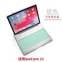 ipad无线键盘苹果2018新款air2平板电脑外接蓝牙Pro10.5寸便携 官方标配