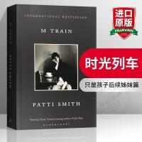 时光列车 英文原版 M Train M号火车 只是孩子后续姊妹篇 英文版原版书籍 进口英语书 帕蒂史密斯 Patti