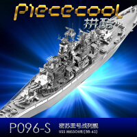 DIY创意手工玩具3D立体金属拼图密苏里号战列舰拼装模型