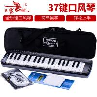?37键口风琴SW-37K全乐理口风琴儿童初学*包 图片色