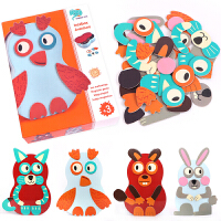 儿童磁力玩具3-4-6岁男智力开发专注力训练创意组装磁性拼图