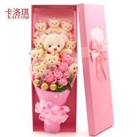 卡通小熊花束礼盒公仔花束香皂玫瑰花创意情人节礼品花束生日礼物