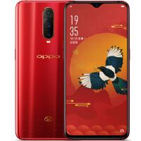 【当当自营】OPPO R17Pro 全网通8GB+128GB 新年版 移动联通电信4G手机 双卡双待