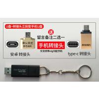 金士�Du�P512g大容量USB3.0高速手�C��X�捎冒嫔���意��d���P