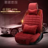 汽车坐垫新轩逸宝骏560绅宝X65奔腾X80吉利GX7瑞风S3冬季座套