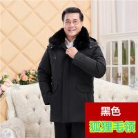 冬季新款中老年羽绒服男士中长款连帽狐狸毛领加厚保暖爸爸装外套