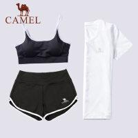 camel 瑜伽服套装女健身房上衣运动内衣短裤透气跑步健身服三件套