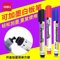 得力白板笔 S502可加墨水白板笔 大容量 可充墨水水性可擦教师白板笔 楼盘销售营销会议笔白板展示笔
