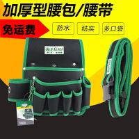 老A(LAOA) 多功能维修工具包 电工包 腰包