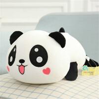 趴趴熊熊猫公仔纳米泡沫粒子毛绒玩具抱枕靠垫生日礼物送女生