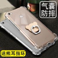 小米max手机壳加钢化膜2016001硅胶软套mi max1全包边mlmax防摔透