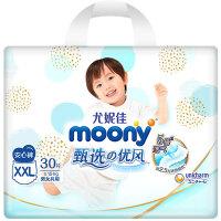 尤妮佳 moony 裤型纸尿裤XXL30片(15kg以上)甄选优风系列