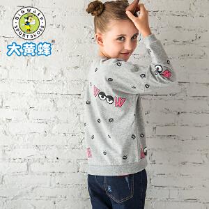 大黄蜂童装 女童卫衣2018秋季新款 儿童宽松中大童长款套头上衣