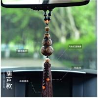 汽车挂件桃木葫芦车载装饰男车上吊坠保平安符车内吊饰