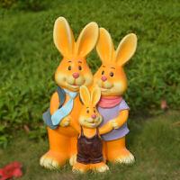别墅花园装饰品摆件户外园林景观雕塑卡通兔子一家树脂工艺品摆设