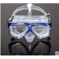 泳镜近视专业防水游泳眼镜近视潜水镜防雾浮潜镜男女近视潜水面镜