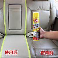 多功能泡沫汽车内饰清洁清洗剂真皮革座椅室内去污用品洗车液
