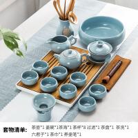 汝窑整套功夫茶具茶杯套装家用开片汝瓷陶瓷盖碗简约办公室小茶台