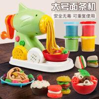 冰淇淋机面条机玩具橡皮泥模具工具套装无毒彩泥儿童粘土手工制作