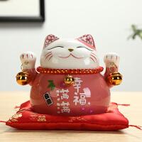 招财猫摆件开业超大号陶瓷储蓄罐 店铺居家办公创意礼品存钱罐