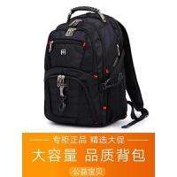瑞士军刀双肩包瑞士商务中学生书包女休闲男士大容量旅行电脑背包
