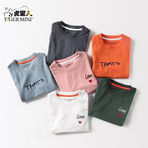 小虎宝儿童装男童纯棉短袖T恤儿童2018夏装新款打底衫韩版