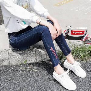 牛仔裤女春秋2018新款韩版显瘦紧身小脚长裤学生中高腰铅笔裤子