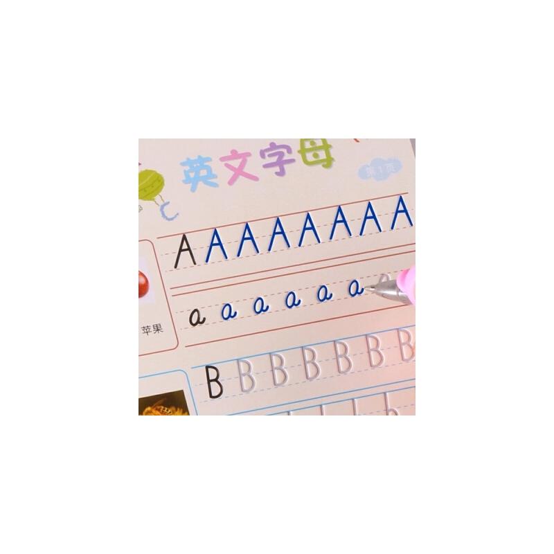 幼儿英文字母描红本学前儿童英文魔幻凹版练字帖宝宝练习英文本