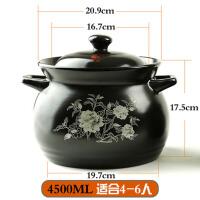 熬粥炖锅土锅汤锅砂锅煲汤明火耐高温砂锅大容量陶瓷煲