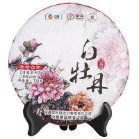 中茶牌茶叶白茶白牡丹白茶饼清露系列330g