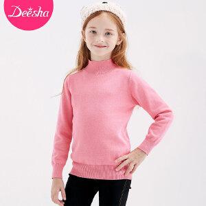 【99元3件专区】笛莎女童毛衣2018冬季新款中大童针织衫小女孩纯色小高领套头毛衣