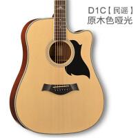 ?吉他D1C/A1C民谣4041寸初学者入门吉他学生男女通用?